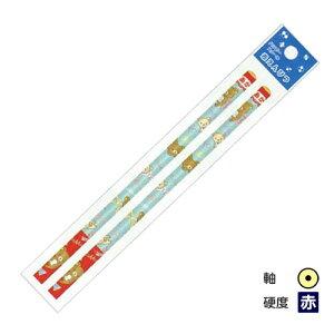 リラックマ 赤鉛筆 2本入り 人気商品 かわいい キャラクター 文具 ステーショナリー
