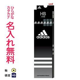 ●アディダス かきかた鉛筆 六角軸 硬度HB 紙箱 黒 ブラック adidas