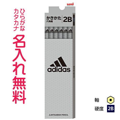 ●アディダス かきかた鉛筆 六角軸 硬度2B 紙箱 銀黒 adidas