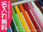 マイ・ネーム・入りサクラクーピーペンシル12色ソフトケース名無入無料