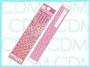 ■ディズニー ミニーマウス かきかた鉛筆 六角軸 硬度2B ピンク 紙箱 大好評につき、パワーアップして再登場です! 【02P03Dec16】