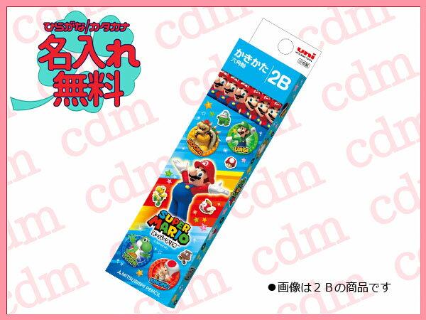 ▼スーパーマリオ かきかた鉛筆 六角軸 硬度6B 紙箱 ブルー(水色) レインボー