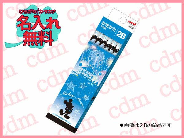 ▼ディズニー かきかた鉛筆 六角軸 硬度B 紙箱 ミッキー ブルー(青色)
