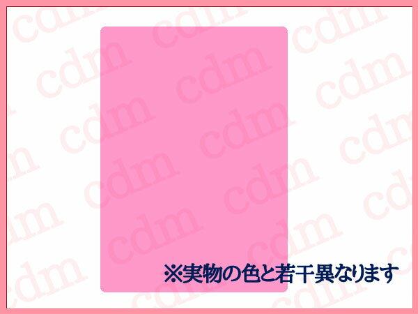 ▼西敬 イカリボシ 下敷き 透明 ピンク