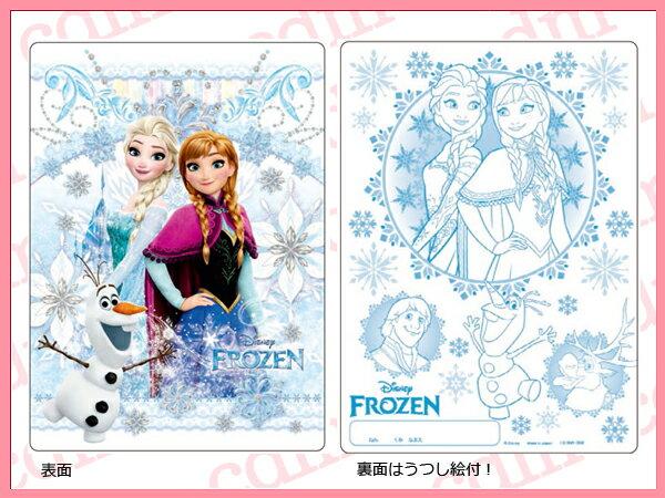 ▼ディズニー アナと雪の女王 下敷き(したじき) アナ雪 Frozen アナ エルサ オラフ【zkanz】