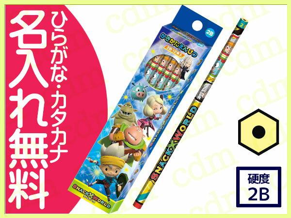 ◆スナックワールド かきかた鉛筆 六角軸 硬度2B 紙箱 LEVEL-5
