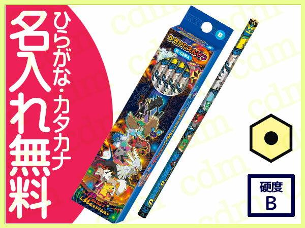 ◆ポケットモンスター かきかた鉛筆 六角軸 硬度B 紙箱 サン&ムーン