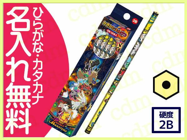 ◆ポケットモンスター かきかた鉛筆 六角軸 硬度2B 紙箱 サン&ムーン