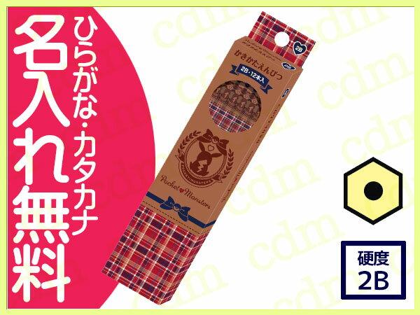 ◆ポケットモンスター スクールコーデ かきかた鉛筆 六角軸 硬度2B 紙箱 サン&ムーン