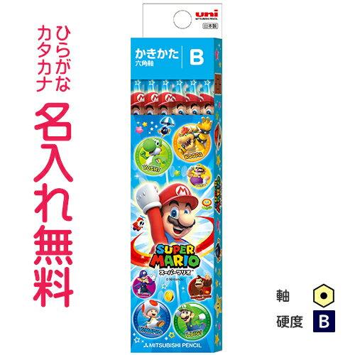 ◆三菱鉛筆 スーパーマリオ かきかた鉛筆 六角軸 硬度B 紙箱 SMS3 ブルー(水色)