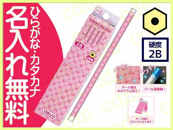 ◇◆ディズニー ミニーマウス かきかた鉛筆 六角軸 硬度2B 紙箱 ピンク