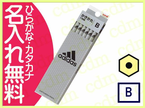 ●アディダス かきかた鉛筆 六角軸 硬度B 紙箱 銀黒 adidas