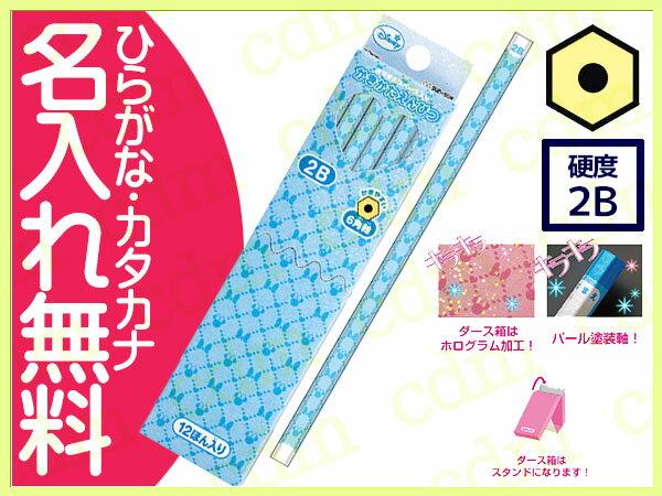 ◇◆ディズニー ミニーマウス かきかた鉛筆 六角軸 硬度2B 紙箱 ブルー