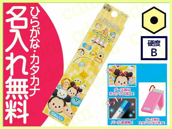 ◆ディズニー ツムツム かきかた鉛筆 六角軸 硬度B 紙箱 TSUMTSUM