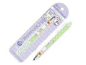 ポケットモンスター クルトガ シャープペンシル B柄 0.5mm 人気商品 かわいい キャラクター 文具 ステーショナリー