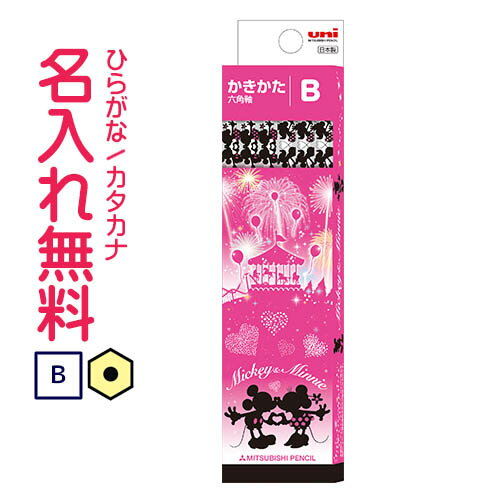◇ディズニー かきかた鉛筆 六角軸 硬度B 紙箱 ミッキーマウス ピンク