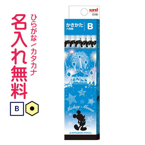 ◇ディズニー かきかた鉛筆 六角軸 硬度B 紙箱 ミッキーマウス ブルー