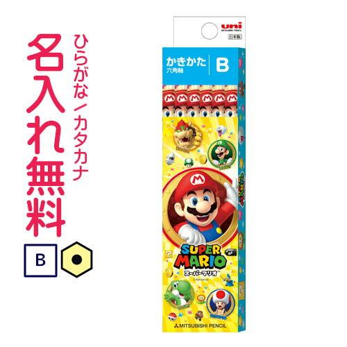 ◇スーパーマリオ かきかた鉛筆 六角軸 硬度B 紙箱 スーパーマリオ 新入生向け