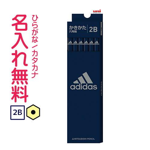 ◇アディダス かきかた鉛筆 六角軸 硬度2B 紙箱 adidas 紺銀 スポーツ