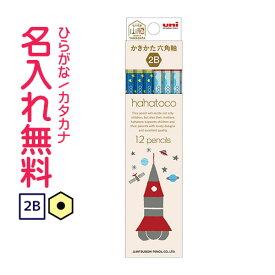 ◇hahatoco かきかた鉛筆 六角軸 硬度2B 紙箱(青) ハハトコ
