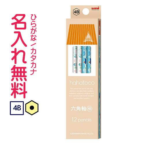 ◇hahatoco かきかた鉛筆 六角軸 硬度4B 紙箱(橙) ハハトコ