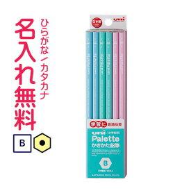 ▽三菱鉛筆 uni Palette(ユニパレット) かきかた鉛筆 ビニールケース ミントグリーン B