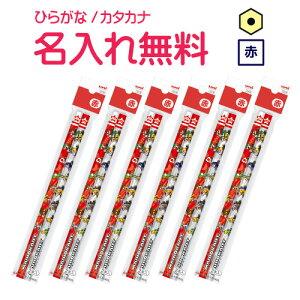 ▽三菱鉛筆 マリオカート 赤鉛筆 六角軸 2本パック×6個 合計12本セット マリオ