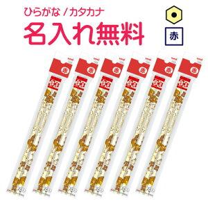 ▽三菱鉛筆 リラックマ 赤鉛筆 六角軸 2本パック×6個 合計12本セット リラックマ イエロー