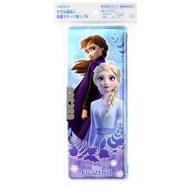 ▽サンスター文具 ディズニー アナと雪の女王2 両面マチック筆入(筆箱)DX アナ雪 Frozen アナ エルサ オラフ ブルー