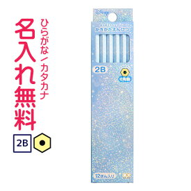 ▽サンスター文具 ディズニー ミニーマウス かきかた鉛筆 六角軸 硬度2B 紙箱 ブルー