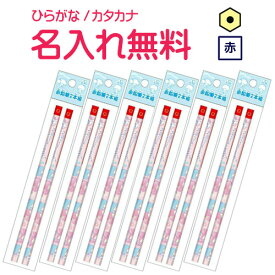 ▽サンスター文具 サンリオ リトルツインスターズ 赤鉛筆 六角軸 2本パック×6個 合計12本セット キキララ