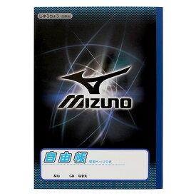 ▽サンスター文具 ミズノ 自由帳(じゆうちょう) DX Mizuno スポーツ