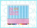 ■ippo(イッポ)【NEW】スライド缶入色鉛筆 24色 ファンシー 【02P03Dec16】