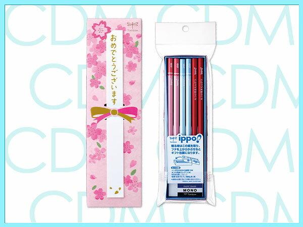 ■ippo(イッポ)お祝いえんぴつ ピンク【 六角 】2B赤鉛筆と消しゴムセット ギフトピンク