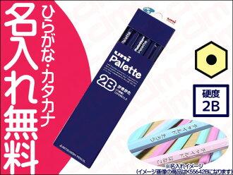 That uni Palette (palette) lack pencils 2B paper bin Blue:-