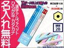 ○【10ダース以上ご購入の団体様専用】uni Palette(パレット) かきかた鉛筆ビニールケース 赤鉛筆セット青(パス…