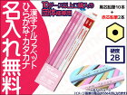 uniPalette(パレット)かきかた鉛筆2B赤鉛筆セットビニールケースピンク(パステルピンク)