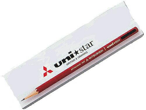 <ホワイトカラー>三菱鉛筆 uni★star ユニスター HB 紙箱