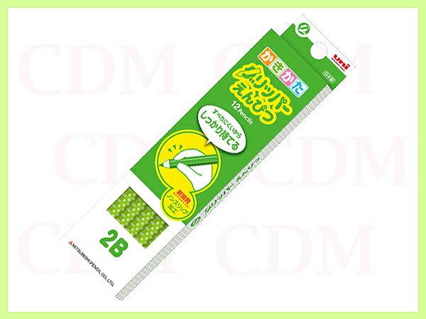 △グリッパー鉛筆 かきかた鉛筆 紙箱 2B 緑