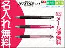 三菱鉛筆 ジェットストリーム 多機能ペン 2&1 MSXE3-800 0.5mm 2色(黒・赤)油性 ボールペン& 0.5mm シャープペン  JETSTREA...