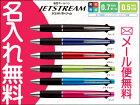 三菱鉛筆ジェットストリーム多機能ペン4&1MSXE5-10000.7mm4色(黒・赤・青・緑)油性ボールペン+0.5mmシャープペン【02P03Dec16】