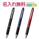 三菱鉛筆 ジェットストリーム 多機能ペン 2&1 MSXE3-800 0.7mm 2色(黒・赤)油性 ボールペン& 0.5mm シャープペ…