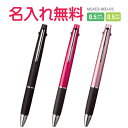 三菱鉛筆 ジェットストリーム 多機能ペン 2&1 MSXE3-800 0.5mm 2色(黒・赤)油性 ボールペン& 0.5mm シャープペ…