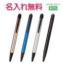 三菱鉛筆 ジェットストリーム スタイラス シングルノックボールペン&タッチペン SXNT82-350 0.7mm 油性 ボールペ…