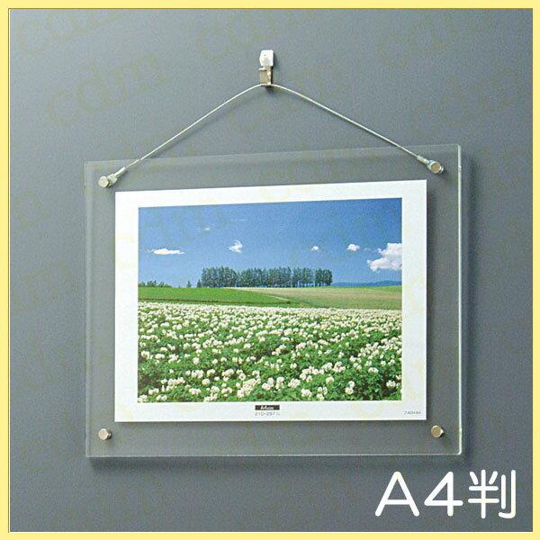 ナカバヤシ アクリルクリアフレーム ハンギングタイプ A4判 写真/額/ギフト