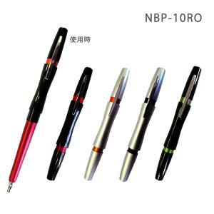 OHTO オート ROOK ルーク 油性ボールペン 0.7mm ギフト/プレゼント【zkanz】