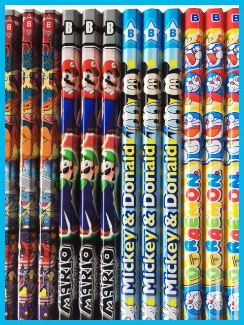 ◇キャラクターミックス鉛筆12本男の子Bセット ひらがな・カタカナ・漢字・アルファベット名入れ無料