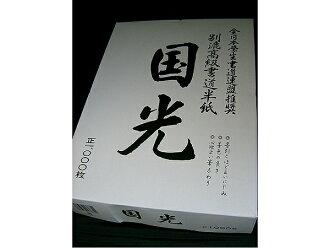 Bulk buy deals!  Calligraphy paper (kuang)