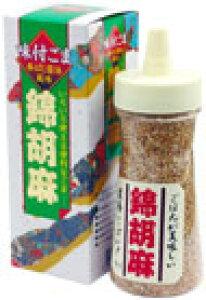 錦胡麻(にしきごま) 125g プラスチック容器入箱入 トーノー ゴマ