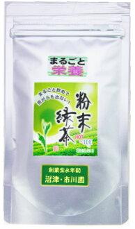 Mail order Numazu, Sono Ichikawa 05P03Sep16 of the powdery green tea Kakegawa tea Shizuoka tea Shizuoka tea